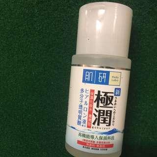 肌研化妝水