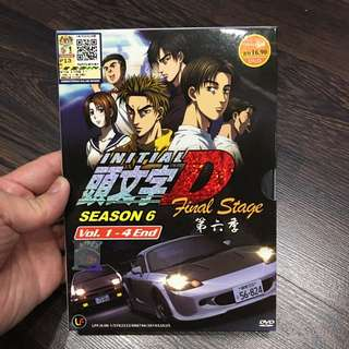 Initial D Final Stage Vol 1-4 END