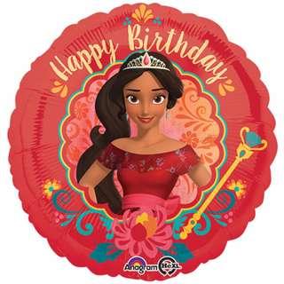 """17"""" Anagram Elena of Avalor Happy Birthday"""