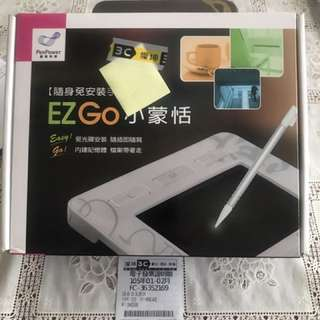 EZGO手寫板