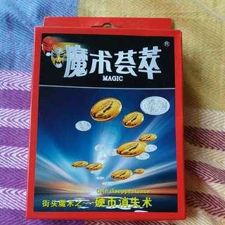 全新魔術道具 硬幣消失器
