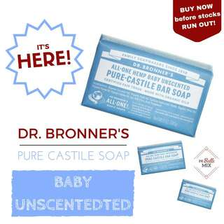Dr. Bronners Bar Soap - Baby Unscented