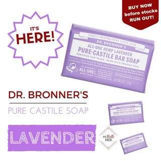 Dr. Bronners Bar Soap - Lavender