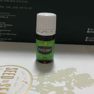 help induce relaxation and reduce occasional nervous tension , Young Living Essential Oil - StressAway 5 ML