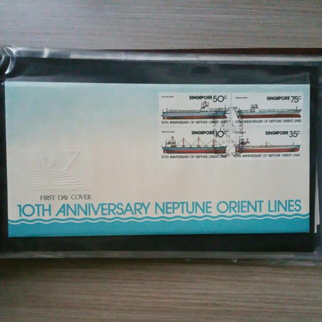 1978 10th Anniversary Of Neptune Orient Lines (NOL) First Day Cover Singapore Stamps