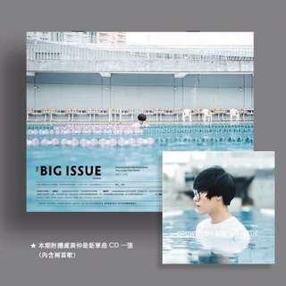 盧廣仲cd