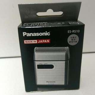 Panasonic日本製旅行鬚刨