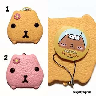 Kapibarasan Cookie Squishy