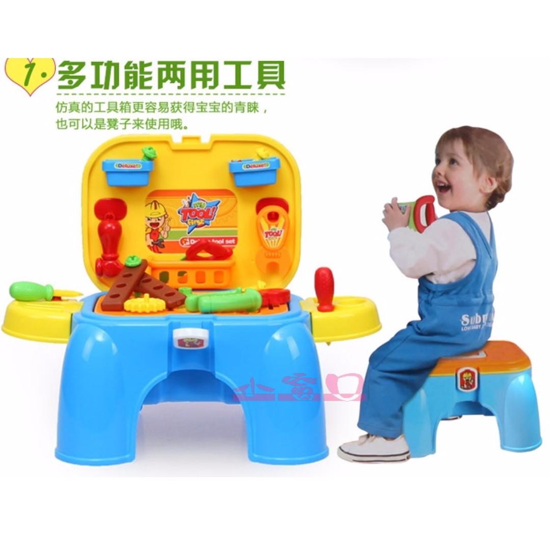 兒童過家家工具椅加厚男孩拼裝玩具維修理工具收納椅
