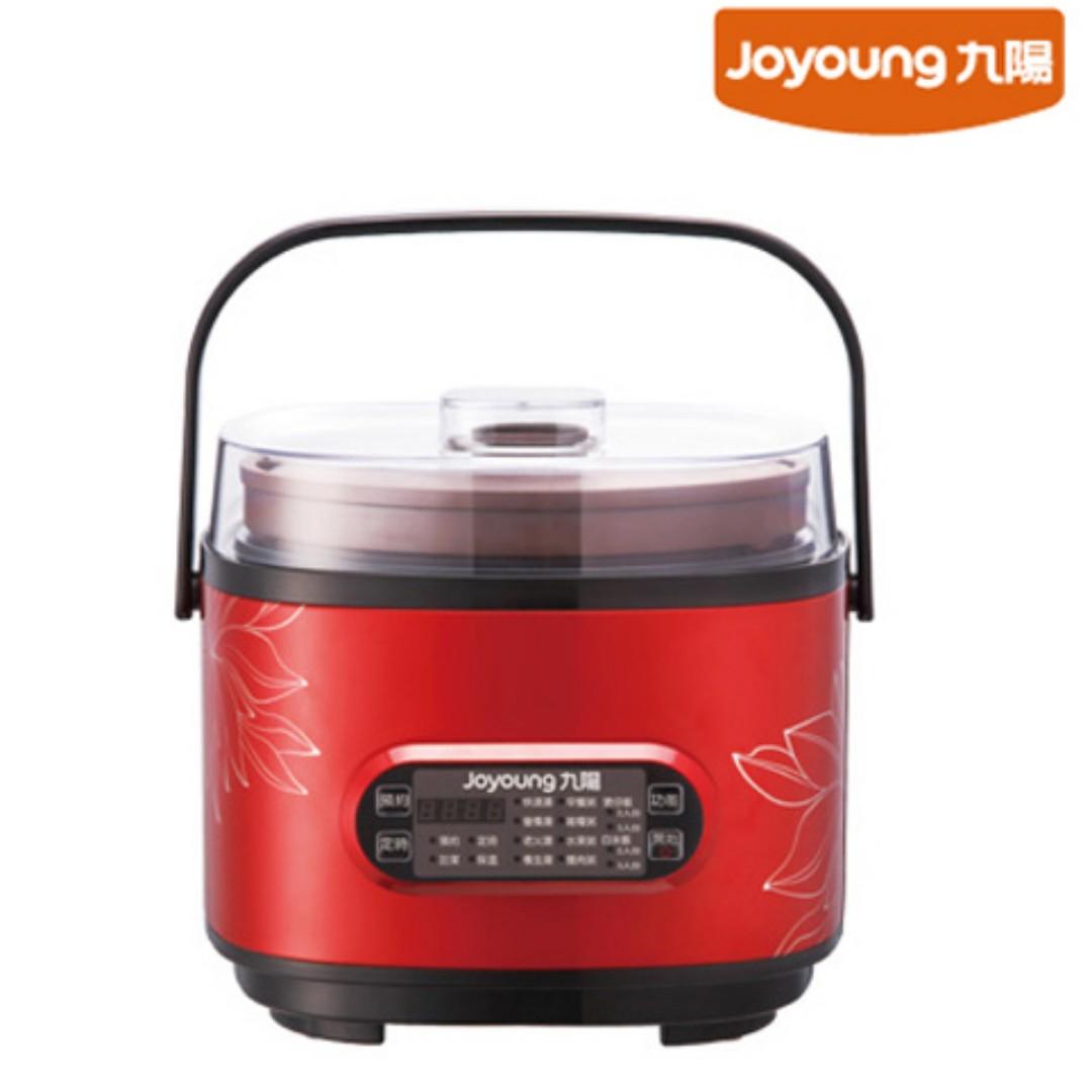 九陽 Joyoung 智慧溫控紫砂煲 JYZS-Q3521M