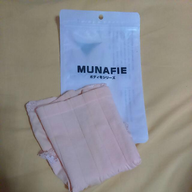 Bn Munafie Slimming Panty - Beige Color
