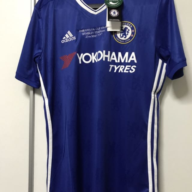 28afb409e74 Chelsea FC 2017 FA Cup Final Jersey
