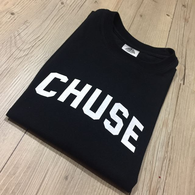 Chuse Logo字樣短T 買一送一