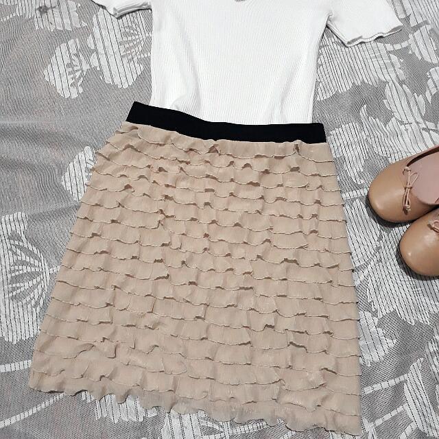 Cream Ruffled Skirt