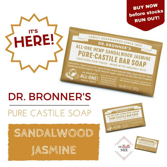 Dr. Bronners Bar Soap - Sandalwood Jasmine