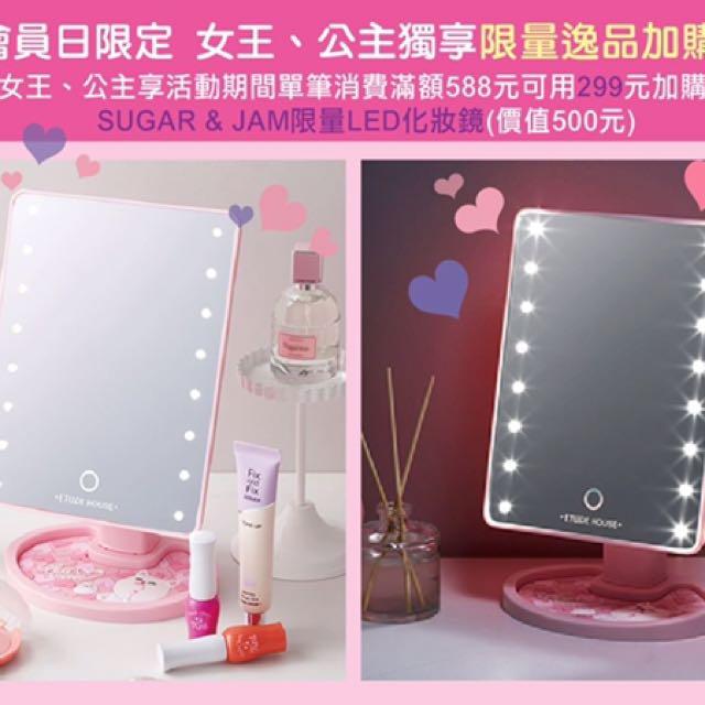 徵 Etude House LED化妝鏡
