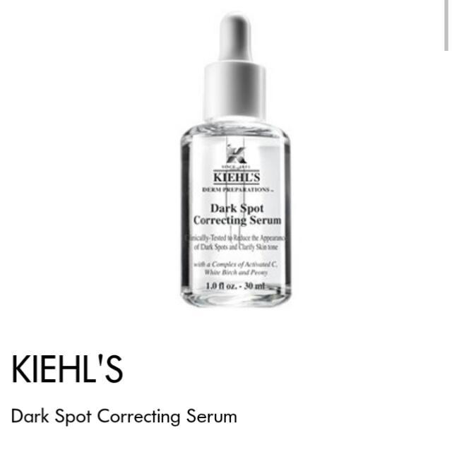 Kiehl's極光淨白淡斑精華