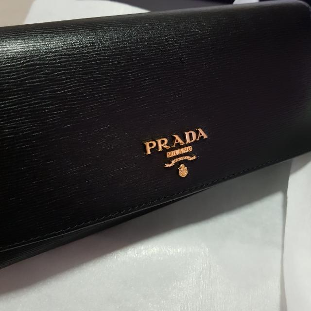 9a10957602df coupon for wallet women prada 40686 197b0