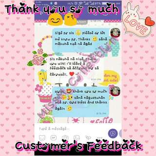 Customer's Feedback