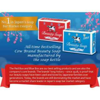 "Authentic Cow Beauty Soap ""no to fake"""