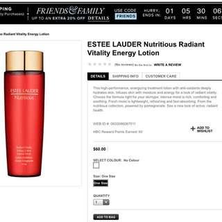 Estée Lauder Nutritious lotion