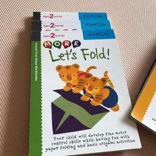 小童DIY剪貼玩樂書
