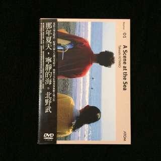 北野武 那年夏天寧靜的海DVD 原子映象