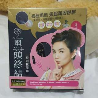 Blackhead Removal Mask Set
