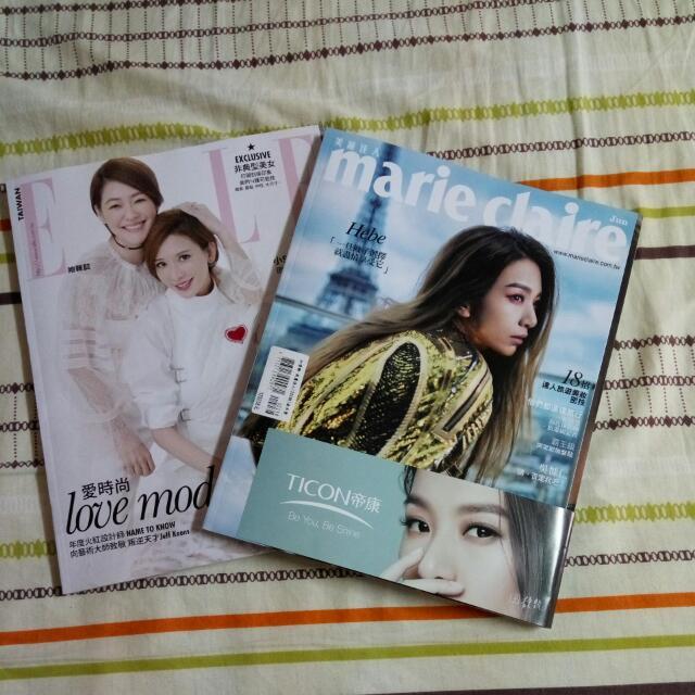 2017,6月最新Elle,Marie Claire,田馥甄