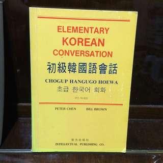 Elementary Korean Conversation