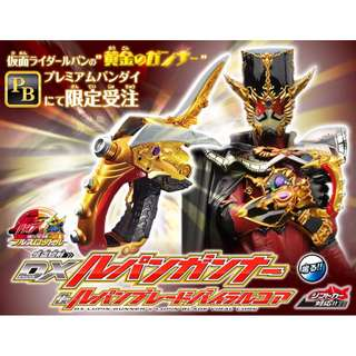 Masked Kamen Rider Drive DX LUPIN GUNNER & Lupin Blade Viral Core Bandai - NEW!