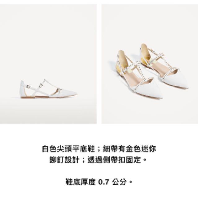 9成新 Zara 2017 白色箭頭涼鞋