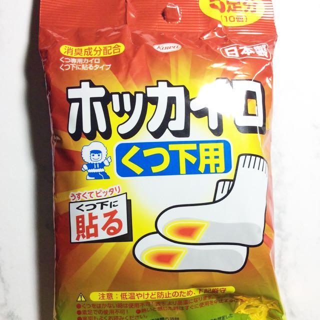 全新 日本足部專用暖暖包 5對入 10片