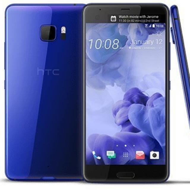 (蘋果幫)全新雙螢幕設計 HTC U Ultra UU64GB 4G LTE + WCDMA 雙卡雙待藍色15999起