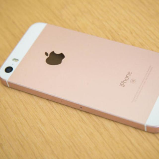 (蘋果幫) iphone SE 16GB 粉紅 台灣公司貨 附玻璃貼 保到2017年4月27日 剛換整新機加贈玻璃保護貼(價值599) 買新的不如買這台