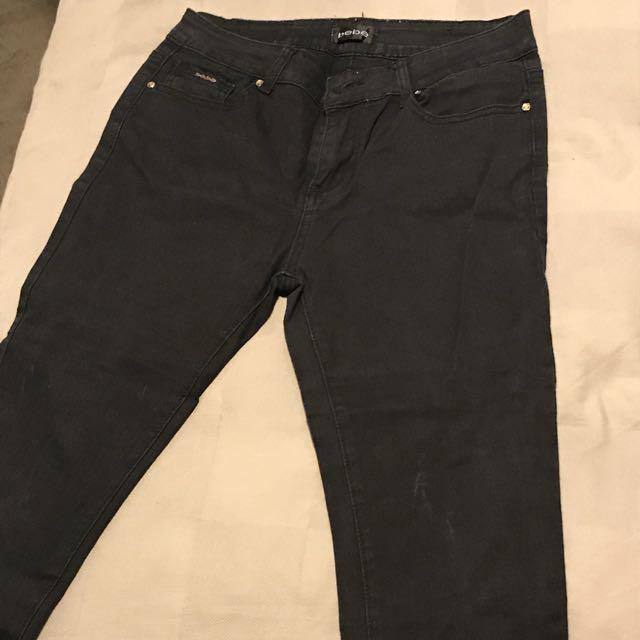 Bebe Jeans - Black Slim Straight Skinny Jeans