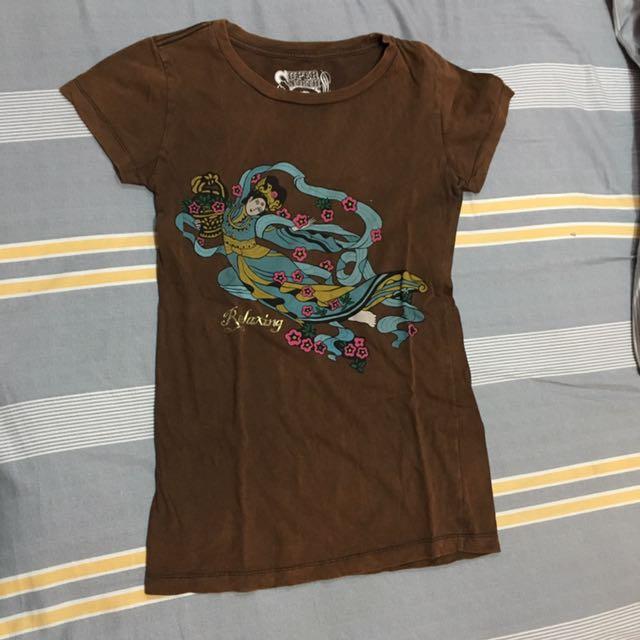 Chocolate Shirt