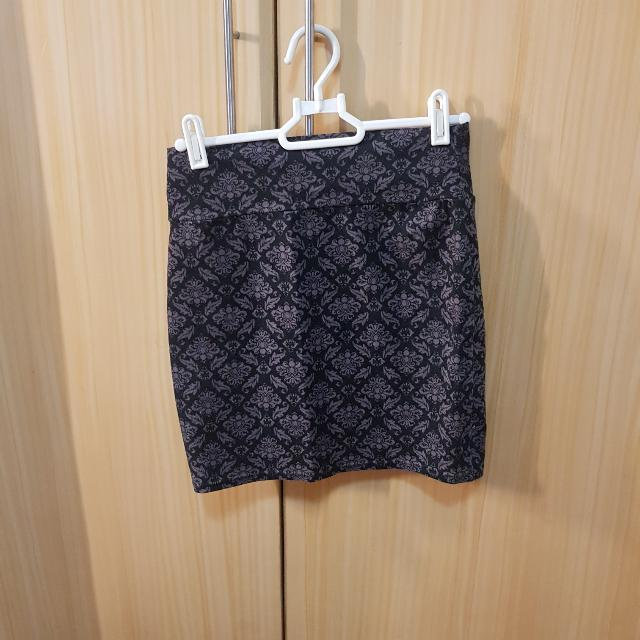 Cotton On Fitted Short Skirt