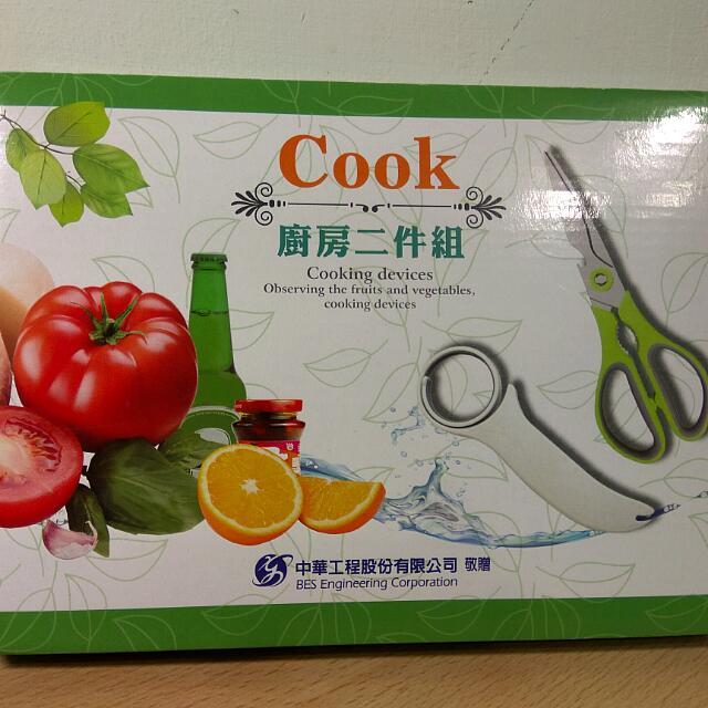 [Ericaca 愛挖寶] 廚房兩件組~多功能萬用料理剪刀+四合一開瓶器~全新未使用💕