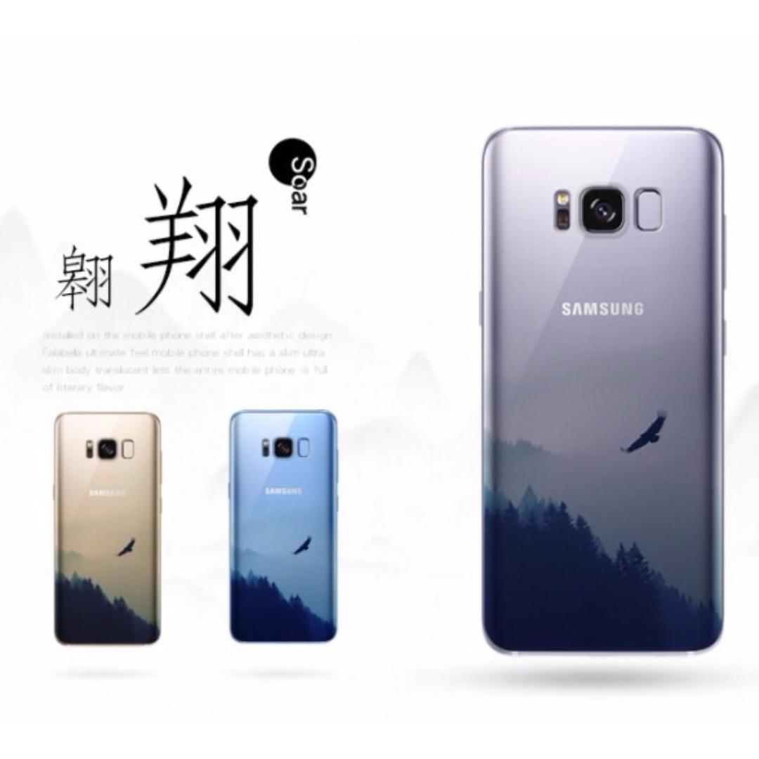 Galaxy S8 / S8+翱翔風格手機殼