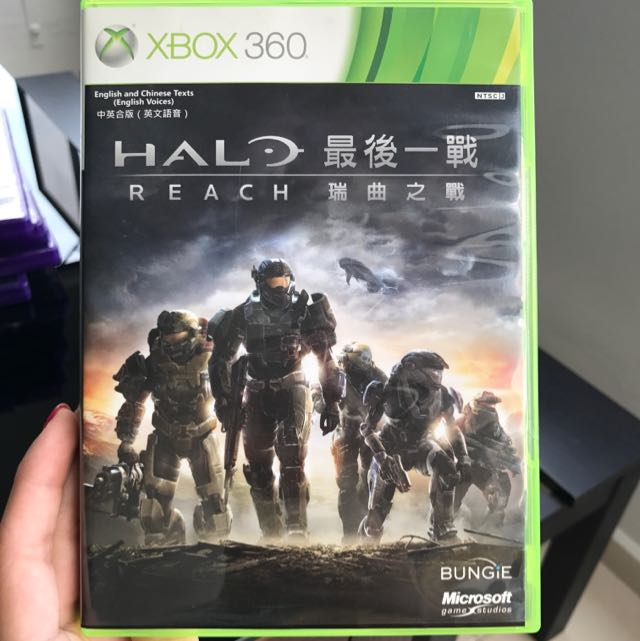 Halo Reach [Buy 2 Get 1 Free]