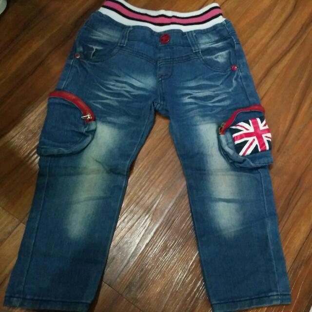Jelana Panjang Jeans Boy