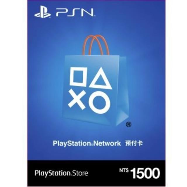 (蘋果幫)PS4PSN 預付卡/儲值卡1500點 PLAYSTATION Network 台灣專用 現貨供應中97折