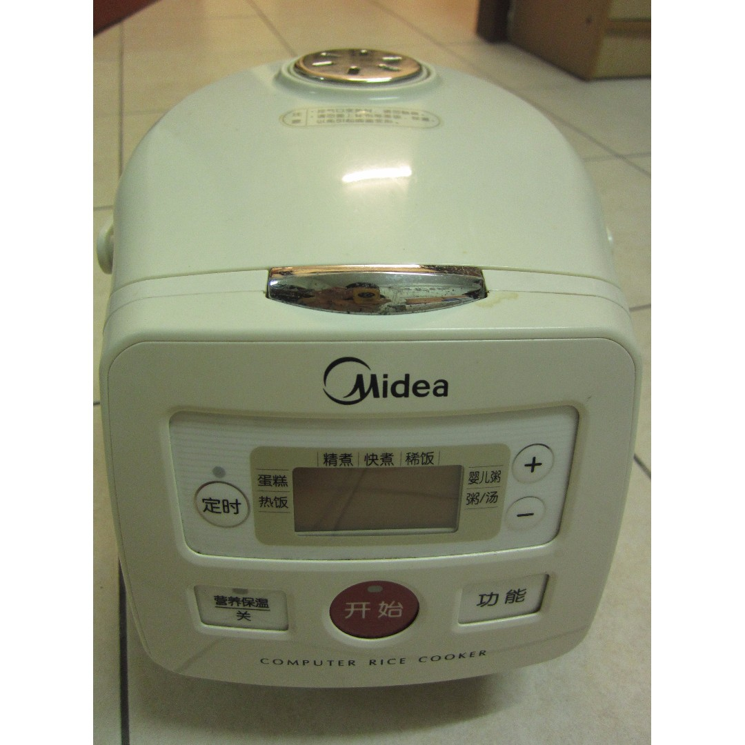 Rice cooker (Moving-out sale, everything must go) Used