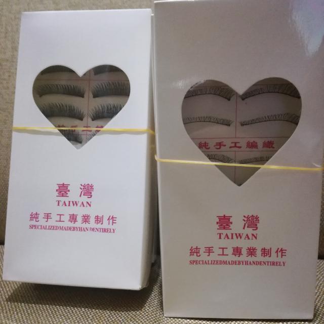 Taiwan False Eye Lashes