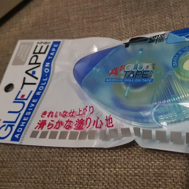 Tape Runner (Double Sided)