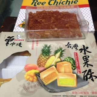 Taiwan Combination Cake