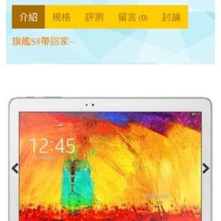 Note 10.1 (2014特仕版)4g通話平板