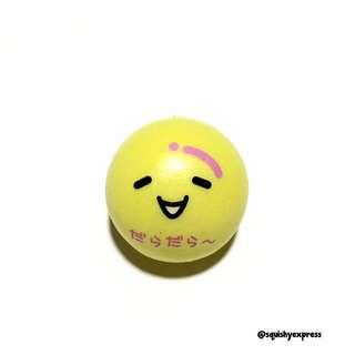 Medium Yellow Bun Squishy