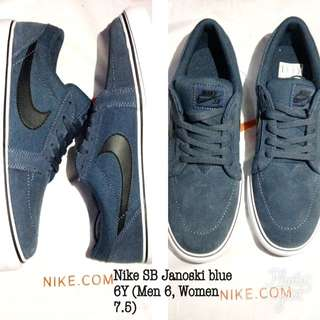 AUTHENTIC NIKE SHOES SUPER RUSH
